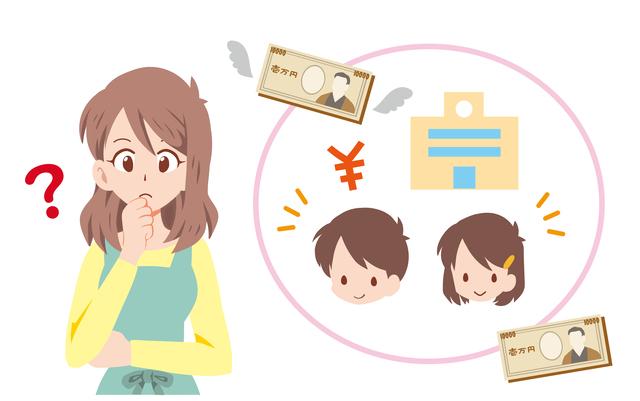 子どもにかかる費用、ざっといくら?,子育て,費用,シミュレーション