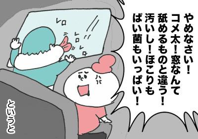 窓2,,,