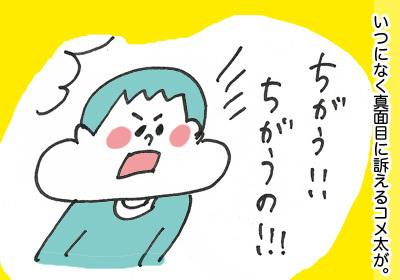 窓3,,,