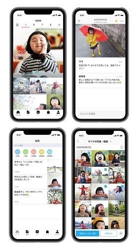 アプリみてね002,子育て,アプリ,