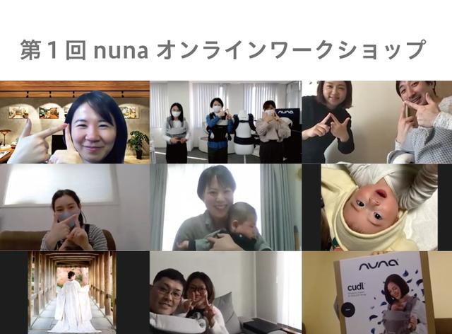 nuna,