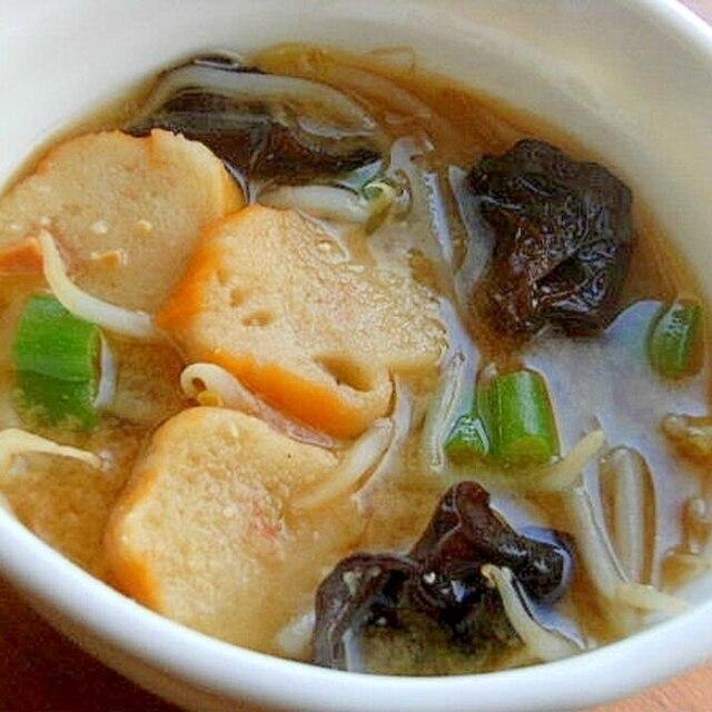 まな板なし❤もやし味噌汁♪,朝ごはん,10分,レシピ