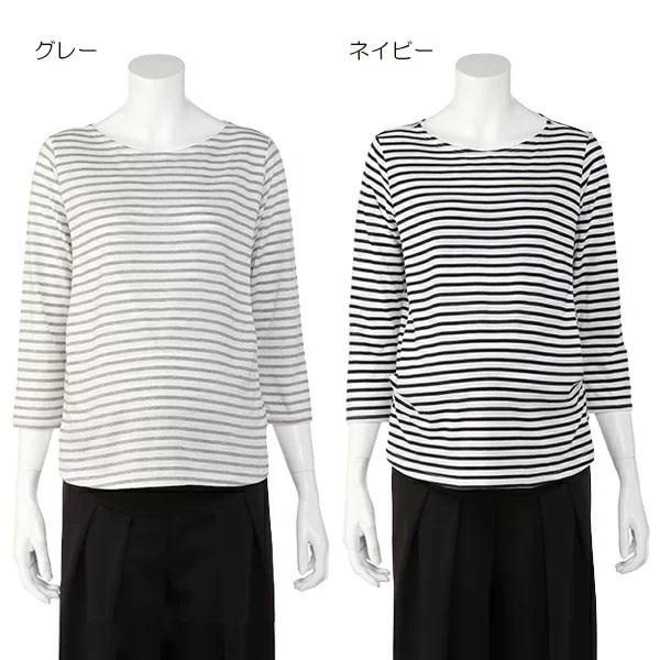 授乳口付きボーダー柄7分袖Tシャツ,妊婦用品,