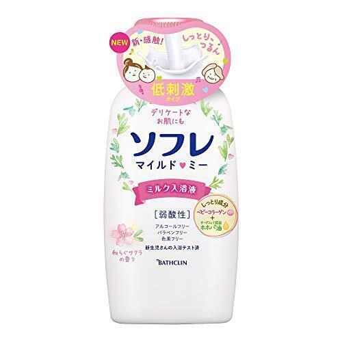 ソフレ マイルド・ミー ミルク入浴液 和らぐサクラの香り(本体) 入浴剤 和らぐサクラの香りの 保湿タイプ入浴液 720mL,赤ちゃん,入浴剤,