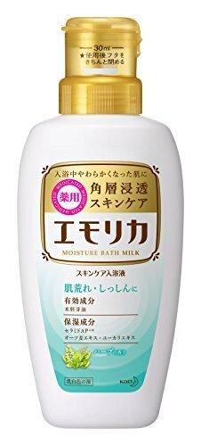 エモリカ 薬用スキンケア入浴液 ハーブの香り 本体 450ml 液体 入浴剤 (赤ちゃんにも使えます),赤ちゃん,入浴剤,