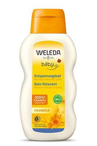 WELEDA(ヴェレダ) カレンドラ ベビーバスミルク 200ml,赤ちゃん,入浴剤,