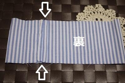 細長い布,シュシュ,作り方,授乳ストラップ