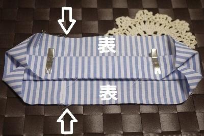 折られた布,シュシュ,作り方,授乳ストラップ