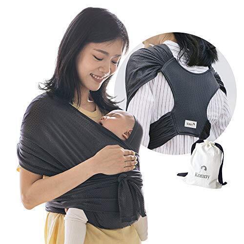【ママリ口コミ大賞受賞】コニー抱っこ紐サマー (Konny) スリング 新生児対応 エコポーチ付き 国際安全認証取得 メッシュ一枚で涼しい (チャコール) (M),抱っこ紐,おすすめ,