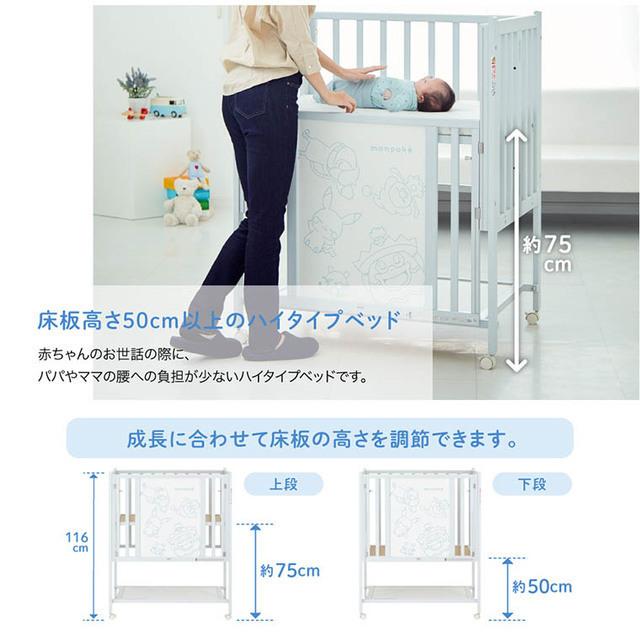 床板高さ50cm以上のハイタイプ,