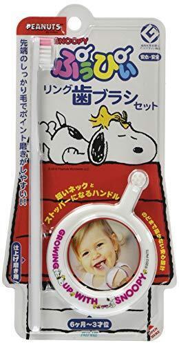 SNOOPY スヌーピー ぷぅぴぃ リング歯ブラシセット,赤ちゃん,歯ブラシ,