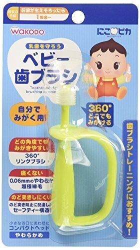 和光堂 にこピカ ベビー歯ブラシ 自分でみがく用 BH5,赤ちゃん,歯ブラシ,