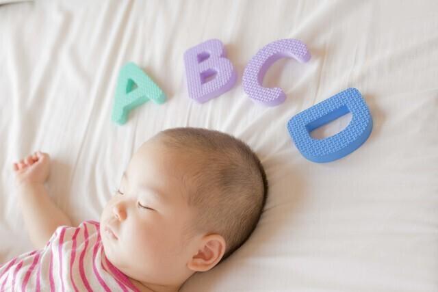赤ちゃんと数字,知育玩具,1歳,