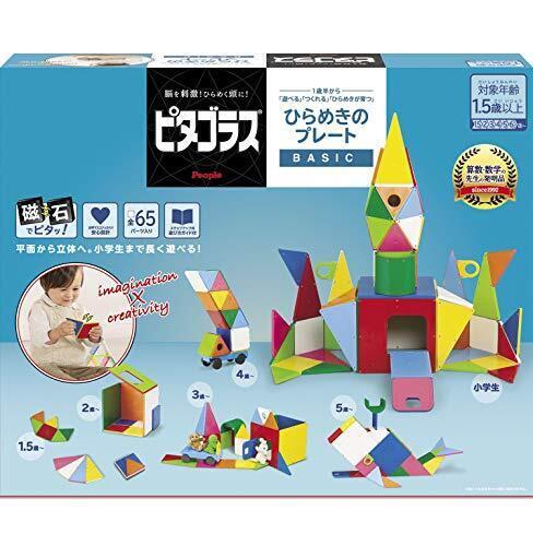 ピープル ピタゴラスひらめきのプレート 幅410x高さ330x奥行き100mm PGS-119,知育玩具,1歳,