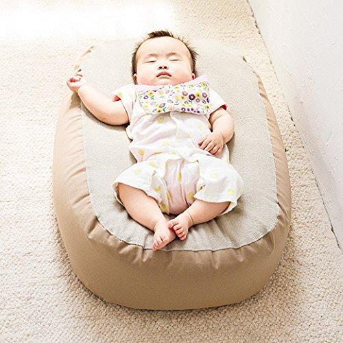 Cカーブ授乳ベッド おやすみたまご 新生児~8ヵ月,授乳クッション,