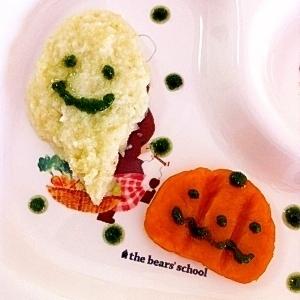 【離乳食初期~中期】BFで☆ ハロウィンプレート♪,離乳食,魚,