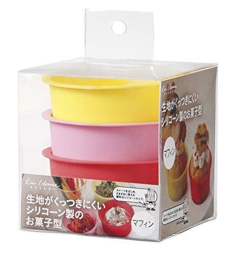 貝印 KAI マフィン型 3個セット 耐熱 シリコン製 DL6243,離乳食,茶碗蒸し,