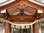 田縣神社,戌の日,安産祈願,愛知