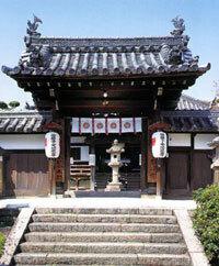 帯解寺,近畿,安産祈願,神社