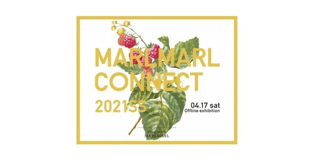 Play with MARLMARL,