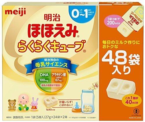 明治 ほほえみ らくらくキューブ 27g×48袋入り (景品付き),粉ミルク,口コミ,