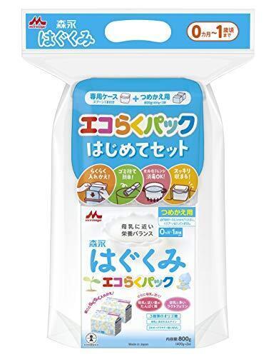森永 エコらくパック はじめてセット はぐくみ 800g (400g×2袋),粉ミルク,口コミ,