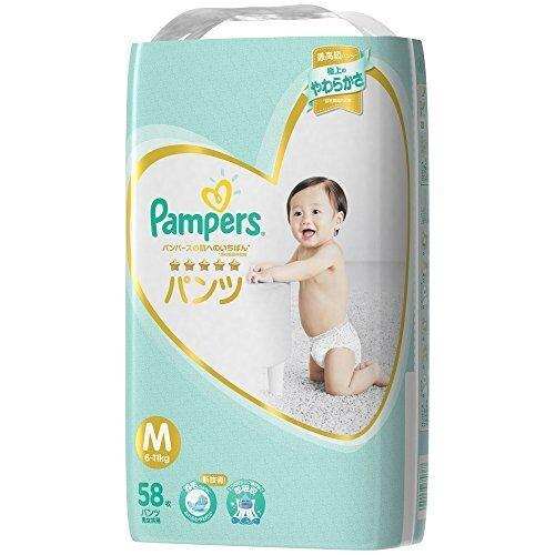 パンパース オムツ パンツ 肌へのいちばん M(6~11kg) 58枚,おむつ,パンツ,
