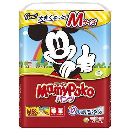 マミーポコ パンツ M (6~12kg) 58枚,おむつ,パンツ,