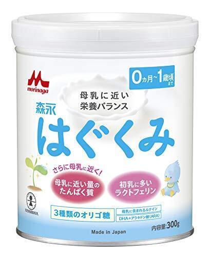 森永はぐくみ 小缶 300g [0ヶ月~1歳 新生児 赤ちゃん 粉ミルク] ラクトフェリン 3種類のオリゴ糖,粉ミルク,おすすめ,