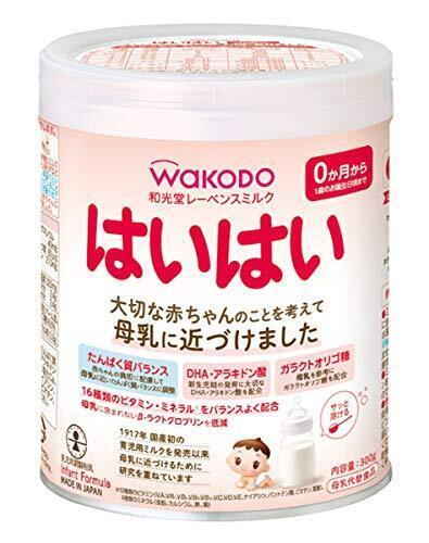 和光堂 レーベンスミルク はいはい300g 粉ミルク [0ヶ月から1歳頃] ベビーミルク DHA・アラキドン酸配合,粉ミルク,おすすめ,
