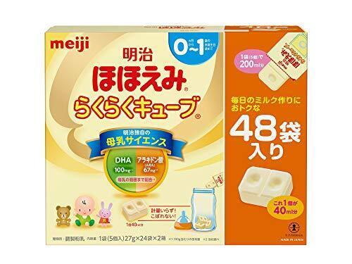 明治 ほほえみ らくらくキューブ 27g×48袋入り,粉ミルク,おすすめ,