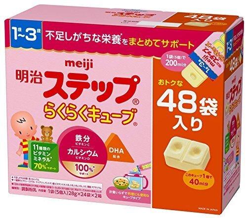【Amazon.co.jp 限定】明治 ステップ らくらくキューブ 28g×48袋入り(景品付き),フォローアップミルク,おすすめ,