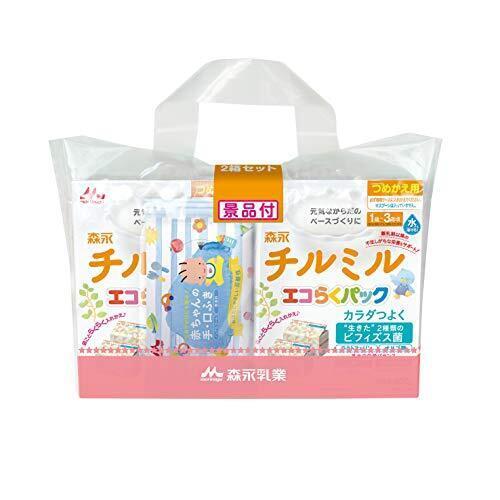 森永 フォローアップミルク チルミル エコらくパック つめかえ用 1600g(400g×2袋×2箱) [1歳頃~3歳頃(満9ヶ月頃からでもご使用いただけます) 入れかえタイプの粉ミルク] 景品つき,フォローアップミルク,おすすめ,
