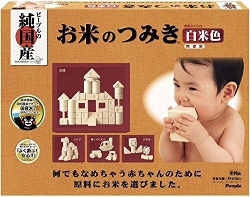 お米のシリーズ 純国産お米のつみき 白米色,積み木,知育,遊び方