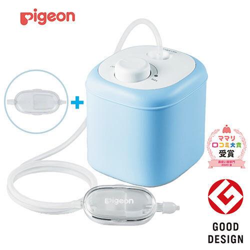 電動鼻吸い器|ピジョン,鼻吸い器,電動,