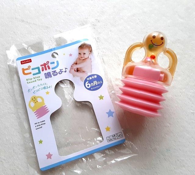 ピコポン鳴るよ♪(ダイソー),100均,おもちゃ,赤ちゃん