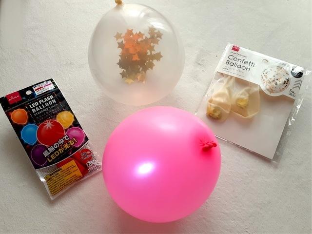 コンフェッティバルーン 光るLEDバルーン,100均,おもちゃ,赤ちゃん