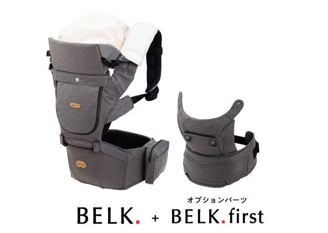 BELK.firstとの切り替え,