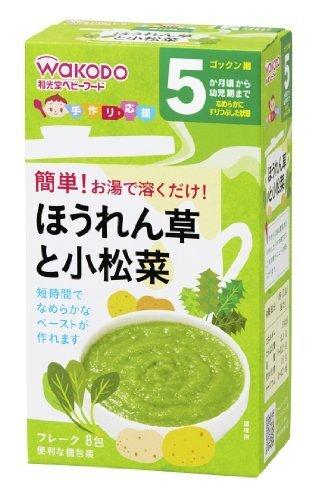 手作り応援 ほうれん草と小松菜 (2.0g×8包)×6個,離乳食,ほうれん草,