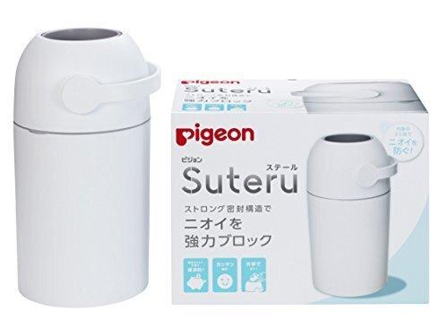 ピジョン Pigeon おむつ処理ポット ステール Suteru (専用カセット不要) ストロング密封構造でニオイを強力ブロック,おむつ,ゴミ箱,