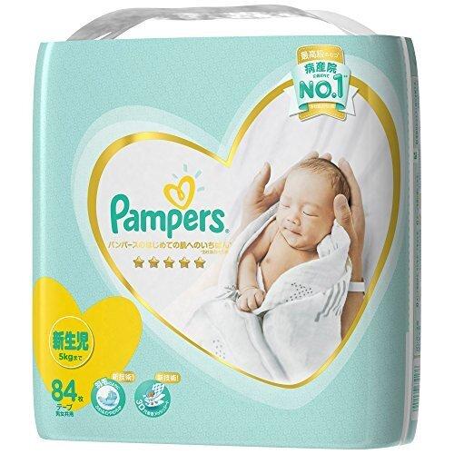 【テープ 新生児サイズ】パンパース オムツはじめての肌へのいちばん (5kgまで)84枚,おむつ,テープ,