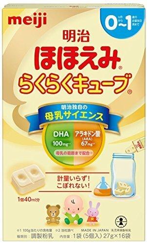 明治 ほほえみ らくらくキューブ 27g×16袋,粉ミルク,液体ミルク,