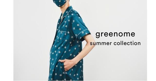 greenome,