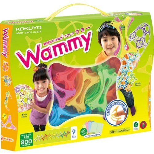 ワミー (Wammy) ベーシック200 9色 200ピース KCT-BC112,おもちゃ,ブロック,