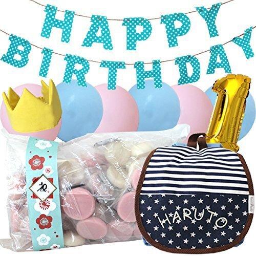 ベビーリュック 一升餅セット 名入れ無料 お名前刺繍 1歳誕生日 バースデーパーティ ギフト 誕生日プレゼント (グリッタースター),1歳,誕生日,一升餅
