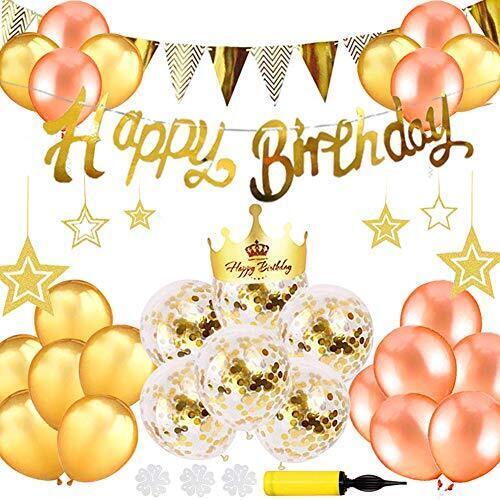 誕生日 飾り付け セット バルーン 風船 ゴールド HAPPY BIRTHDAY 装飾 バースデー ガーランド バースデー パーティー 男女の子,1歳,誕生日,飾り付け