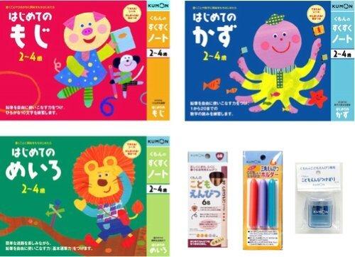 すくすくノートはじめて&こどもえんぴつセット Amazon.co.jp セット (リニューアル),知育玩具,言葉,発達