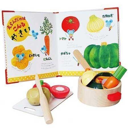 えほんトイっしょ チーズくんのおいしいスープ,知育玩具,2歳,