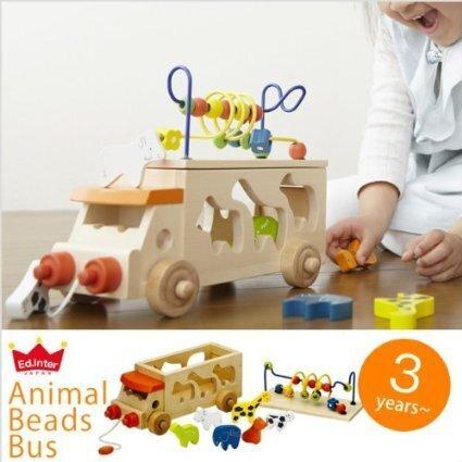 アニマルビーズバス,知育玩具,3歳,おすすめ