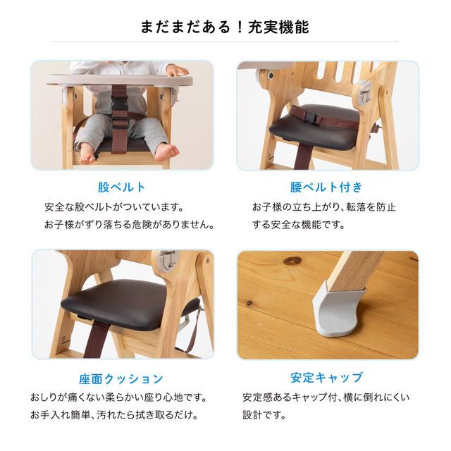 ベルトがあり折り畳みも可能なハイチェア,離乳食,チェア,